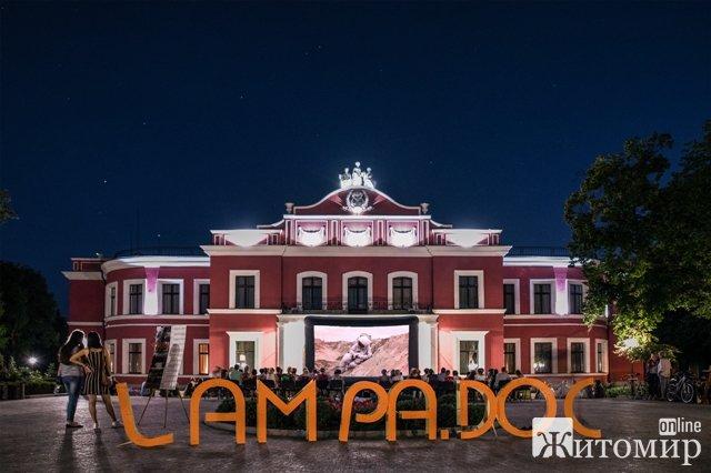 Скоро у Житомирі відбудеться фестиваль документальних фільмів