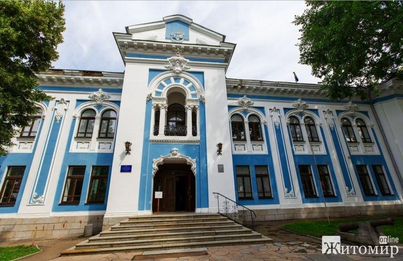 В Житомирі відбудеться засідання конкурсних комісій на посади директорів Житомирського обласного краєзнавчого музею та Фольклорного ансамблю