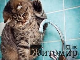 """""""Житомирводоканал"""" відключить водопостачання протягом доби"""