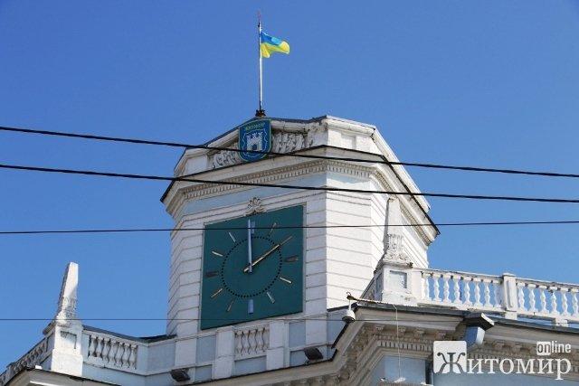 Міська рада пояснила чому не працює головний годинник Житомира