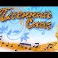 У Житомирі організатори перенесли основні події фестивалю «Пісенний спас» на Михайлівську