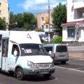 С 6 августа в Житомире перестанут курсировать маршрутки №4