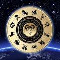 Гороскоп на сегодня, 6 августа 2018: все знаки зодиака