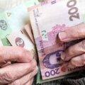 Выход на пенсию: сколько стажа реально необходимо