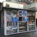 У Бердичеві більше тисячі гривень штрафу доведеться сплатити непрацюючій продавчині