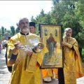 В Житомирі провели свято з нагоди 1030-ї річниці хрещення Київської Русі. ФОТО