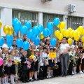 1 сентября - выходной день: Минобразования приняло решение о школьных линейках