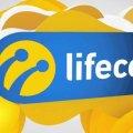 Lifecell изменил правила тарификации