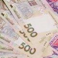 У Житомирі прокуратура попередила незаконне використання майже 2,8 млн грн бюджетних коштів