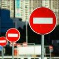 У Житомирі перекриють рух транспорту! Список
