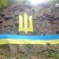 У селі Дениші Житомирської області влаштували флешмоб на скелях. ФОТО