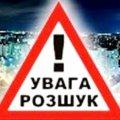 У Житомирі зник чоловік! ФОТО