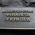 Україна вийшла на міжнародний ринок капіталу з приватним розміщенням