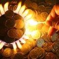 Тепло и газ подорожают в октябре