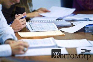 В Житомирі відбудеться засідання виконавчого комітету міської ради