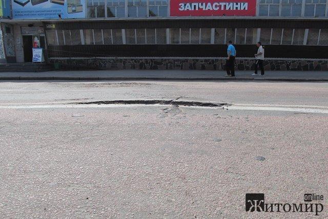 """У центрі Черняхова, на головній дорозі, асфальт """"став на диби"""""""