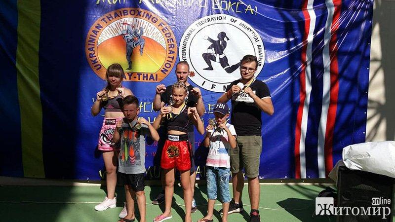 Спортсмени із Бердичева вибороли шість медалей на міжнародних змаганнях. ПОДРОБИЦІ