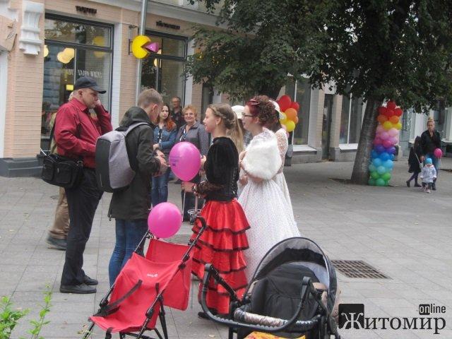 Як Житомир святкує День міста на вулиці Михайлівській. ФОТОРЕПОРТАЖ
