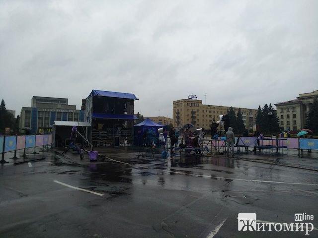 Чи відмінять святкування Дня міста через дощ? ФОТО