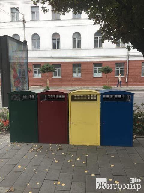 Житомир претендує на найпрогресивніше місто України. ФОТО