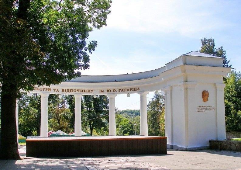 Чи отримає парк імені Гагаріна назву на честь барона де Шодуара?