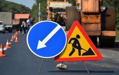 У Житомирської області забрали 61,4 мільйона гривень, які мали піти на дороги
