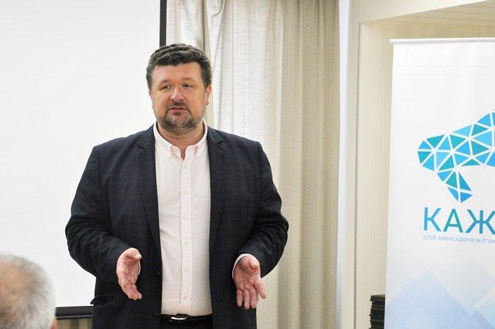 12 людей області отримали звання  «Почесний амбасадор Житомирщини»