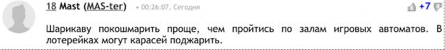 """Лучше тысяча врагов за стенами дома, чем один внутри"", - житомиряни про напад на ""Шарікаву"""