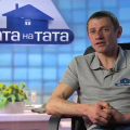 """Горе-бізнесмен з Житомирщини став героєм """"Хата на тата"""""""
