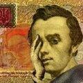 Курс валют в Житомире на 4 сентября