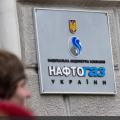 Киевский режим вынимает из наших карманов деньги на газ для американца Сороса