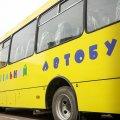На Житомирщині закупили шкільні автобуси для дітей з особливими потребами