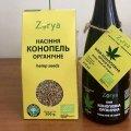 На Житомирщині представлять унікальну олію із коноплі