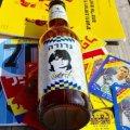 В Ізраїлі випустили пиво на честь колишнього гравця збірної України