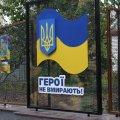 В Олевську відбулося відкриття меморіального комплексу вшанування пам'яті загиблих воїнів - учасників АТО