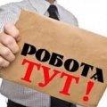 """18 вересня в Житомирському міському центрі зайнятості відбудеться """"Ярмарок вакансій"""""""