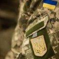 """""""Крок у майбутнє"""" - проект для військовослужбовців"""