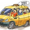 Водії житомирських маршрутних таксі навмисно не зупиняються на запланованих зупинках?