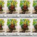 В селі Старий Солотвин презентували поштову марку