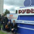 """В Житомирі американські волонтери Peace Corps Ukraine відвідали """"Рудь"""""""