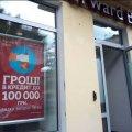 Банкам запретили постоянно насчитывать украинцам проценты по кредитам