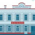 Магазин в історичній будівлі в центрі міста міська рада продає за 1 268 688 грн
