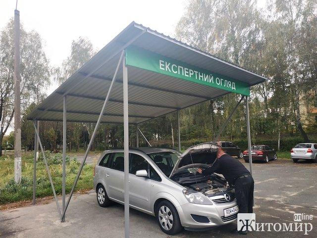 У Новограді-Волинському офіційно презентували оновлений сервісний центр МВС. ФОТО