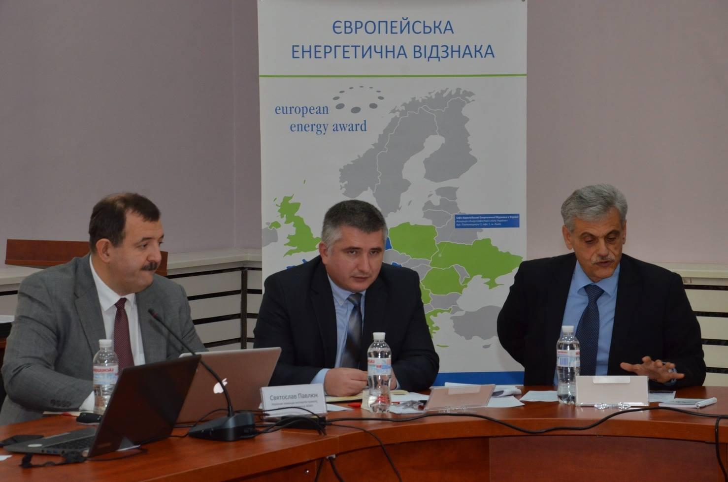 Представники з Житомира беруть участь у конференції «Впровадження Європейської Енергетичної Відзнаки в Україні»