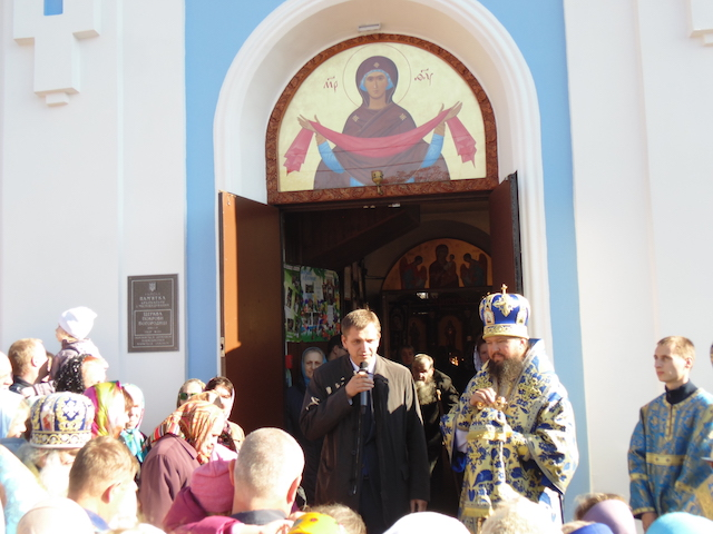 Юрій Павленко: Сьогоднішня спільна молитва наблизить час миру в Україні. ФОТО