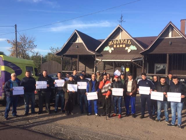 У Бердичеві розпочалася акція протесту