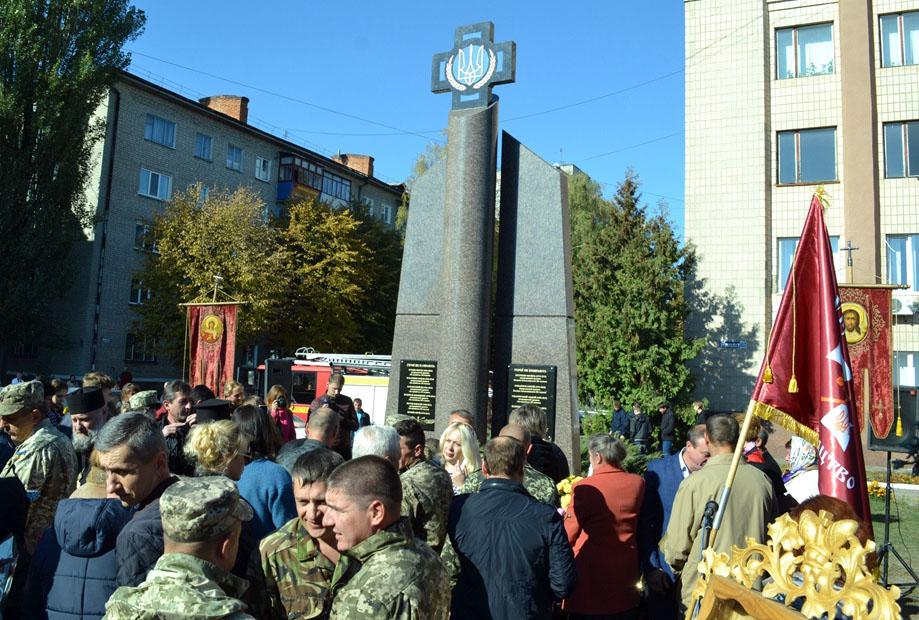 Пам'ятники загиблим військовим відкрили у Коростені та Радомишлі. ФОТО