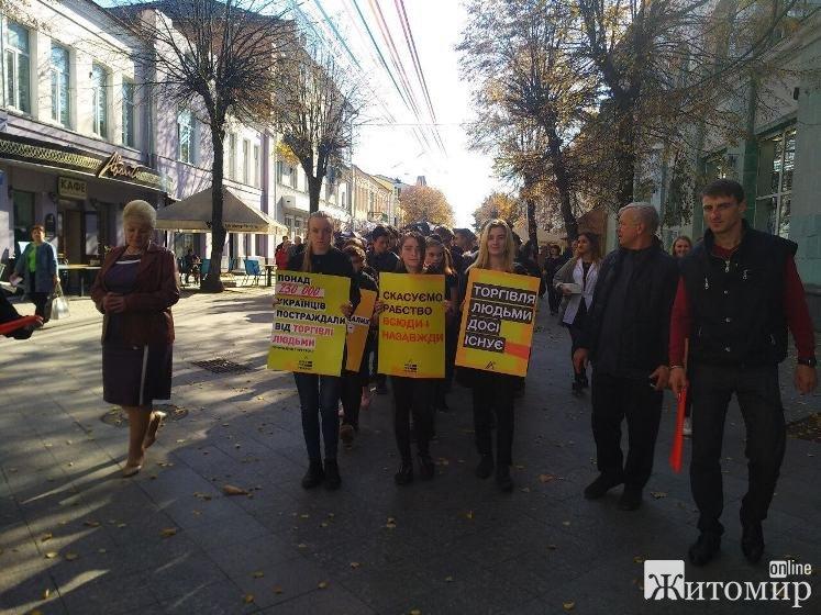 Сьогодні у Житомирі Департамент соціального захисту організував акцію проти торгівлі людьми. ФОТО
