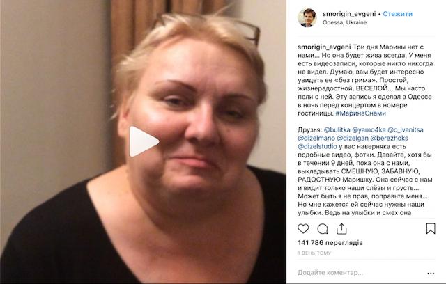 В сеть попало уникальное видео с актрисой «Дизель Шоу» Мариной Поплавской. ВИДЕО