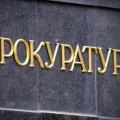 На Житомирщині одразу семеро громадян звернулися із скаргами про шахрайство до прокуратури